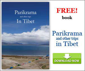 Parikrama Downloads