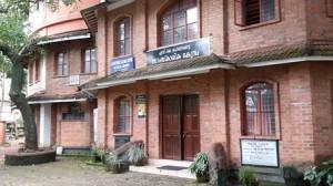 Pottekkatt museum