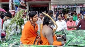Vroom Shankar